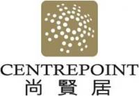 Centrepoint 尚賢居