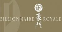 Billionnaire Royale 御.豪門