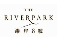 The Riverpark 溱岸8號