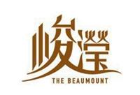 The Beaumount 峻瀅