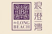The Long Beach 浪澄灣