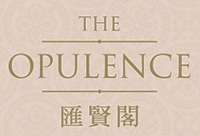 THE OPULENCE 匯賢閣