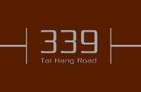 339 TAI HANG ROAD 339 TAI HANG ROAD