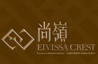 Eivissa Crest 尚嶺