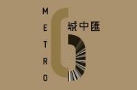 Metro 6 城中匯