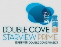 Double Cove Star View Prime 迎海.星灣御