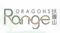 Dragons Range 玖瓏山