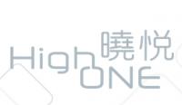 High One 曉悅