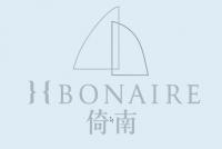 H Bonaire 倚南