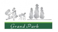 GRAND PARK 錦柏