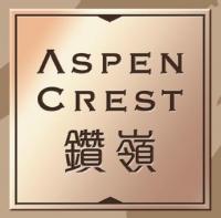 Aspen Crest 鑽嶺