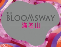 THE BLOOMSWAY 滿名山
