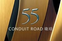 55 Conduit Road 璈珀