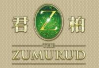 THE ZUMURUD 君柏