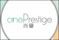 ONE PRESTIGE 尚譽