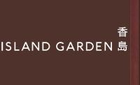 Island Garden 香島