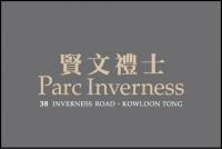 PARC INVERNESS 賢文禮士