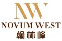 NOVUM WEST 翰林峰