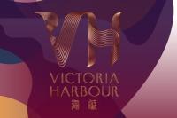 VICTORIA HARBOUR  海璇