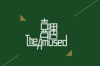 TheAmused 喜遇