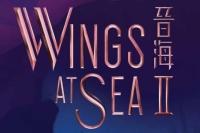 Wings at Sea II 晉海II