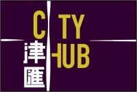 CITY HUB 津匯