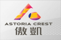 Astoria Crest 傲凱