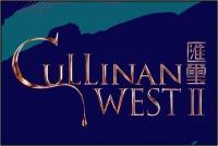 Cullinan West II 匯璽II