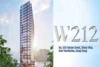 W212 W212