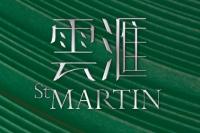 ST MARTIN (PHASE 2) 雲滙 (第2期 )