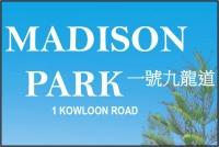 MADISON PARK 一號九龍道