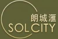 SOL CITY 朗城滙