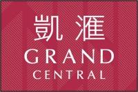 GRAND CENTRAL PHASE I 凱滙一期