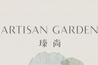 ARTISAN GARDEN 瑧尚