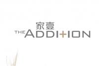 THE ADDITION 家壹