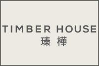TIMBER HOUSE 瑧樺