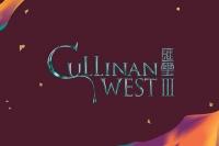 Cullinan West III 匯璽III