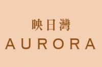 AURORA 映日灣