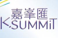 K. SUMMIT 嘉峯匯