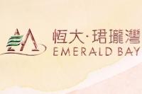 EMERALD BAY PHASE 2 恆大‧珺瓏灣第2期