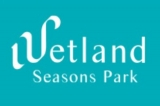 WETLAND SEASONS PARK Phase2