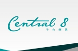 CENTRAL 8 半山捌號