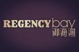 Regency Bay 御海灣