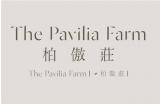 The Pavilia Farm I 柏傲莊 I