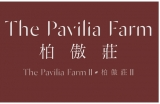 THE PAVILIA FARM II 柏傲莊II