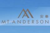 Mount Anderson 安峯