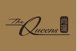 The Queens 尚瓏