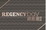 Regency BayII 御海灣II