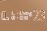 L‧LIVING 23 利‧晴灣23