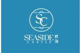 SEASIDE CASTLE 畔海